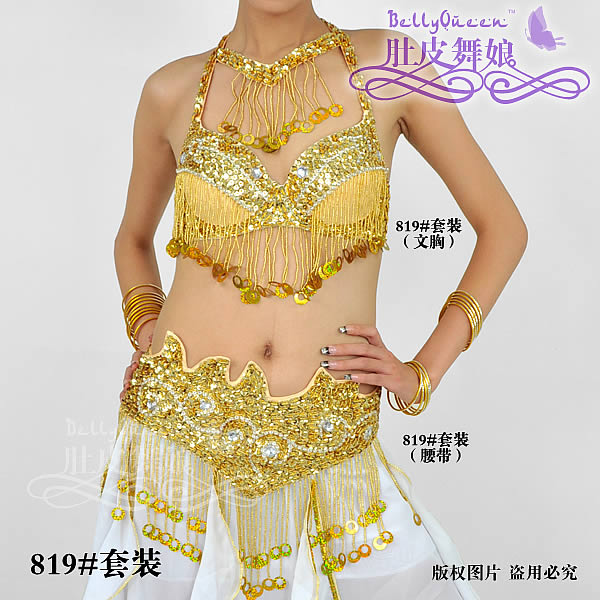 Dancewear Polyester Belly Dance Costumes For Ladies More Colors