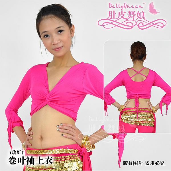Dancewear Mercerized Cotton Belly Dance Tops For ladies More Colors