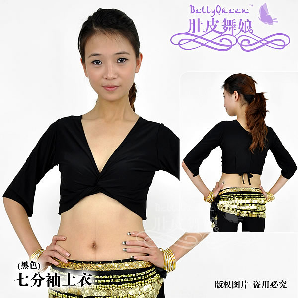 Dancewear Belly Dance Tops For ladies More Colors