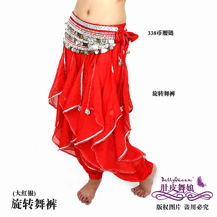 Dancewear Polyester With Silver Trim Belly Dance Harem pants For Ladies More Colors